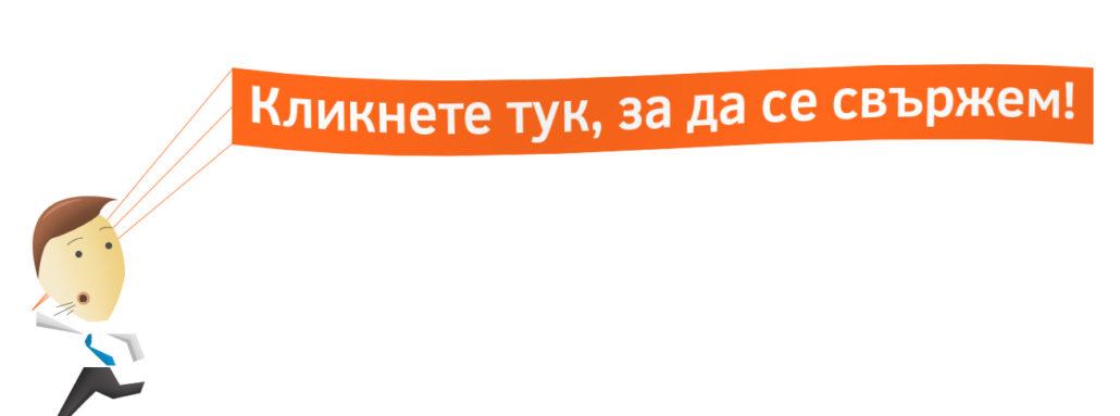 онлайн-маркетинг-агенция